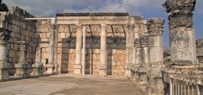 Ancient synagogue in Capernaum. Israel.
